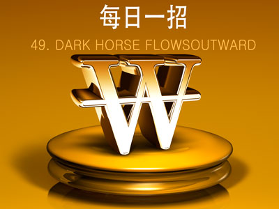 3.23 No. 49: dark horse flowsoutward