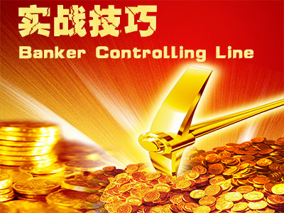 3.14New thinking about Banker Hunter Practical usage of Bull shares——Banker Controlling Line