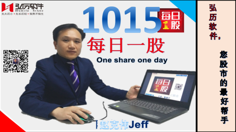 homily 每日一股 one day one share 1月11(1015 AMBANK)