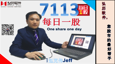 homily 每日一股 one day one share 2月11(7113 topglove)