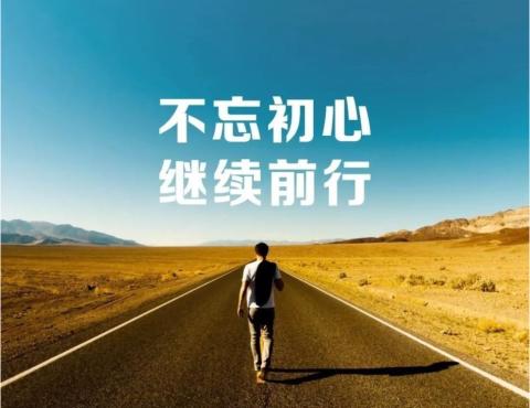 弘历软件实战课程之天空浮桥(2)