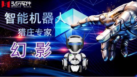 人工智能下的股市暴利无敌机器人之幻影