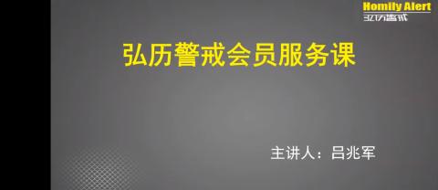 10 APRIL JOHN 股市逃顶实战操作(HOMILY ALERT)