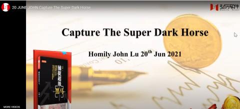 20 JUNE  JOHN Capture The Super Dark Horse 20 JUNE  JOHN Capture The Super Dark Horse 20 JUNE  JOHN Capture The Super Dark Horse