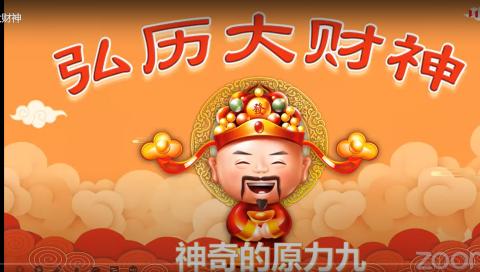 8 Oct pavel 大财神